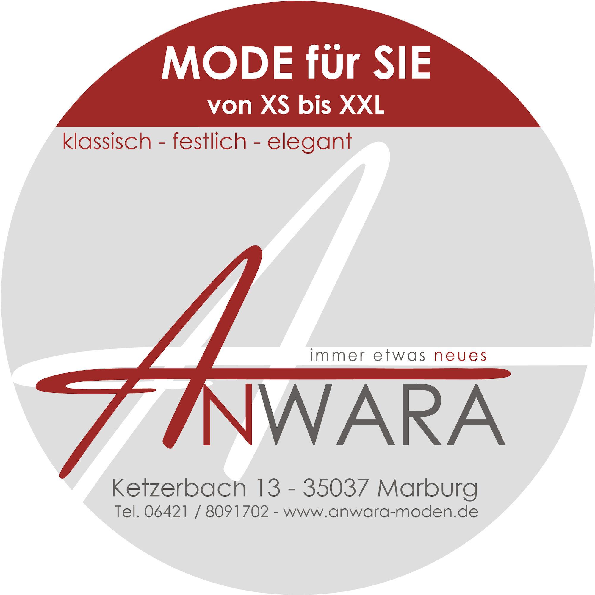 Anwara Moden Logo